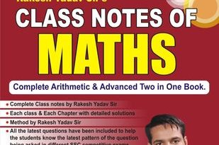 Rakesh Yadav Maths Class Notes Download