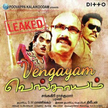 Vengayam Tamil Movie