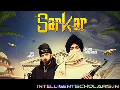 Sarkar Ta Sadi Apni Aa Song Download Mp3