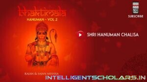 Shri Hanuman Chalisa Mp3 Song Download